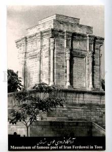 221563 IRAN Persia mausoleum famous poet Ferdowsi Toos
