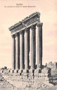 Baalbek, Lebanon Postcard, Carte Postale Six Colonnes du Temple de Jupiter Be...