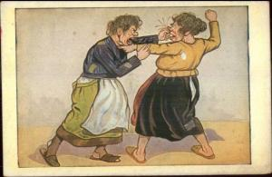 Misogyny Anti Woman Women Fighting Punching c1915 Italian Comic PC