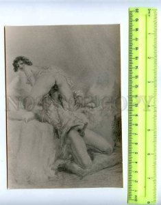 207928 RUSSIA sex naked couple in bed old photo card