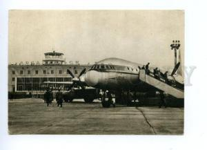 133340 USSR Russia ARKHANGELSK Airport old photo postcard