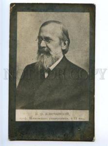 174994 KLYUCHEVSKY Professor Russian historian OLD PHOTO RARE