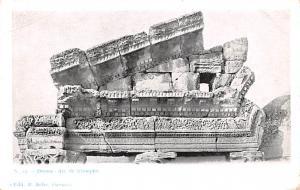 Damas , Syria Postcard, Syrie Turquie, Postale, Universelle, Carte Arc de Tri...