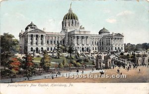 Pennsylvania New Capitol - Harrisburg