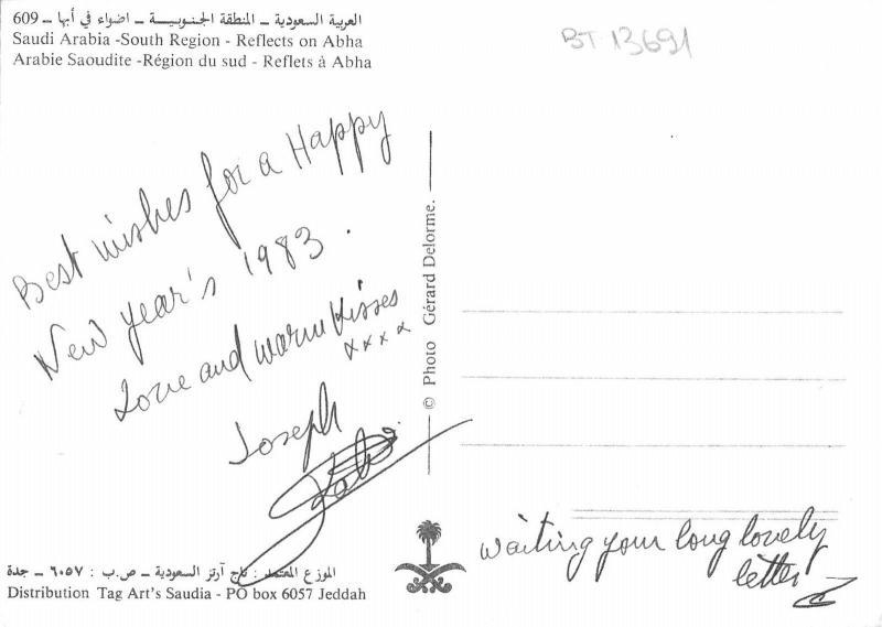 BT13691 Saudi Arabia south region reflects on abha       Saudi  Arabia