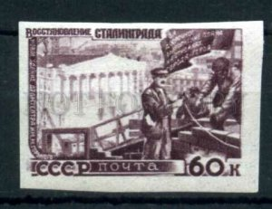 503528 USSR 1947 year Postwar restoration national economy