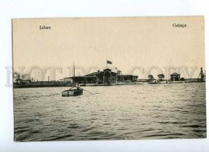 190645 Latvia Liepaja LIBAU Cetinje Vintage postcard