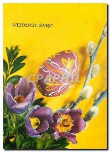 Postcard Old Wesolych Swiat