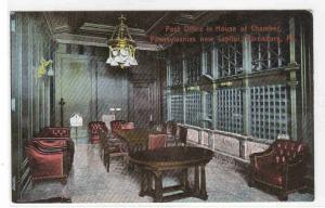 Post Office House of Chambers State Capitol Harrisburg Pennsylvania postcard