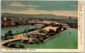 Osaka, Japan Postcard NAKANO-SHIMA PAZRK Bird's-Eye View Unused