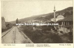 bulgaria, KATCHANIK, Panorama with Mosque (1910s) Islam
