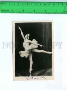 198222 ULANOVA Russia BALLET Dancer Swan Old AUTOGRAPH PHOTO