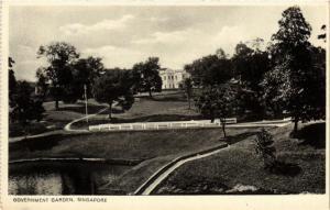 SINGAPORE PC Government Garden (a1475)