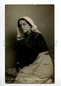 120690 BRIAN Jewish Russian OPERA Singer SOPRANO Vintage PHOTO