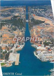 Postcard Modern Greece Corinth Canal