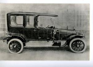137279 CAR Coachwork Limousine by Factory Ilyin 1912 y Old PC