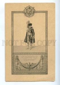 215233 NAPOLEON Emperor Small Costume Vintage OPF PC
