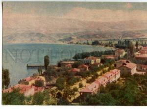 154867 Albania POGRADEC Lake Ohrid old postcard