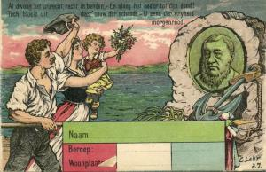 BOER WAR, Song Of Praise for President Kruger (1900)