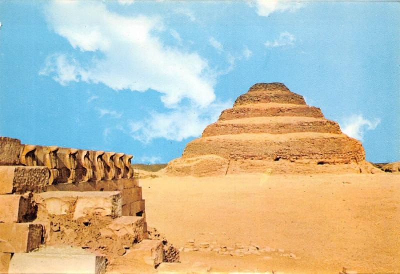 Egypt Sakkara The Step Pyramid of King Zoser and Uraeus Wall 2780 B.C.