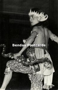 indonesia, JAVA YOKJAKARTA DJOKJA, Wajang Wayang Arjuna Dancer (1950s) RPPC
