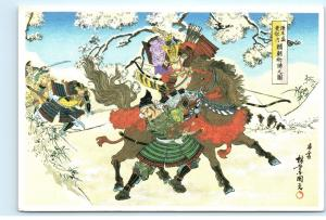 Yoritomo Minamoto Fighting with Enemies Bravely by Kokunimasa 4x6 Postcard A46