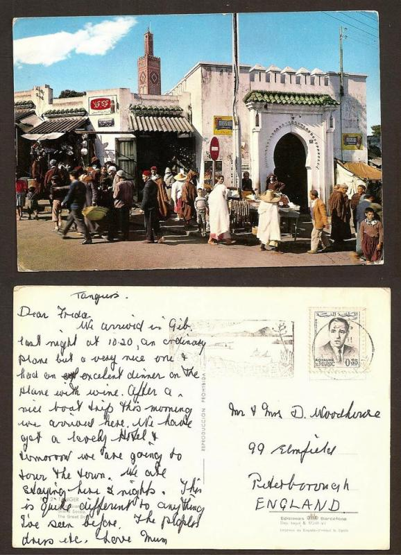 MOROCCO VINTAGE POSTCARD-STAMP-TANGER-THE GREAT SOCCO