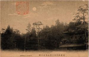 CPA Ginkakuji, Kyoto JAPAN (725467)