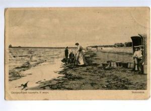 163482 Russia Petersburg SESTRORETSK resort near sea Vintage