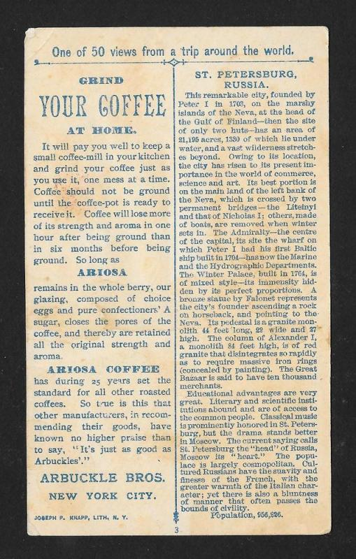 VICTORIAN TRADE CARD Arbuckle Coffee Scenery from Russia