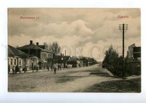 170284 Russia KALUGA Moscovskaya Street Vintage Progress PC