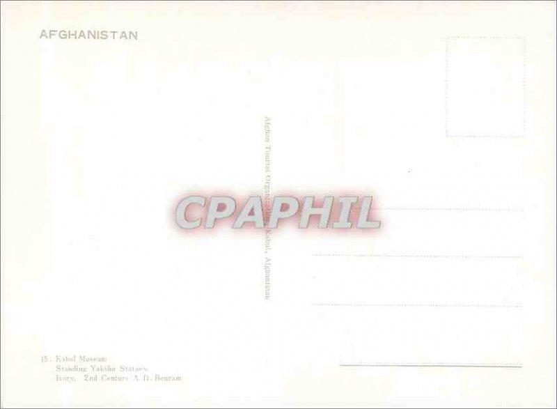 Postcard Modern Afghanistan Kabul Museum
