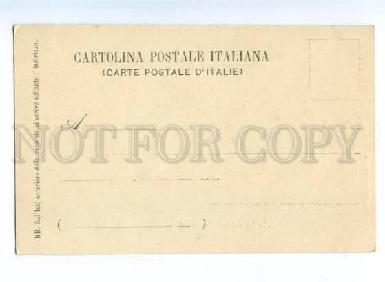 155693 ITALY VENEZIA Piccioni di S.Marco Vintage postcard