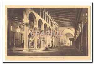 Syria Damascus CARTE Postale Old Cathedral Mosque of the Umayyads (inside) Syria