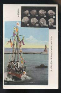 HSINKING CHINA CHINESE FISHING BOAT VINTAGE MANCHURIA POSTCARD