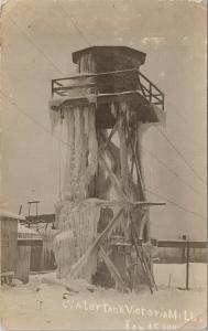 Victoria BC Frozen Water Tank 1911 UNUSED Real Photo Postcard E54