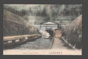 085979 JAPAN Sosui Tonneru Kyoto Vintage tinted PC