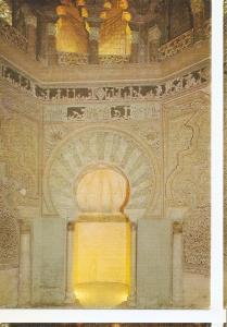 Postal 045695 : Zaragoza. Castillo de la Aljaferia interior de la Mezquita y ...
