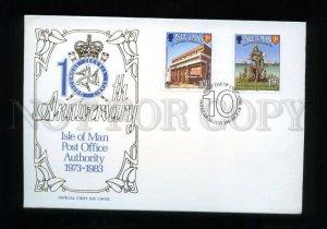 161451 ISLE OF MAN 1983 10 Anniversary Post Office Authority