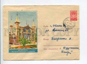 294613 USSR 1959 year Pyatigorsk Lermontov Gallery real posted postal COVER