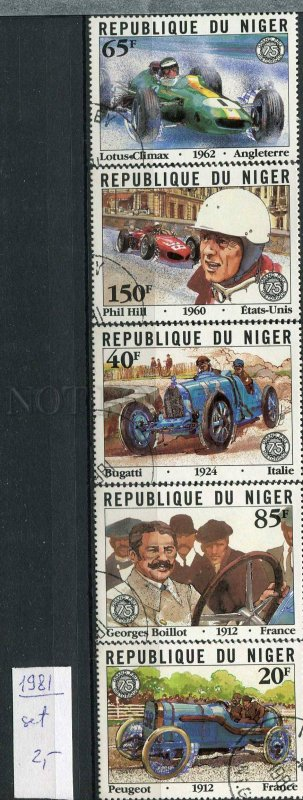 266022 NIGER 1981 year used stamps set SPORT RACING CAR