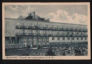 100471 UKRAINE Truskawiec Oficerski dom wypoczynkowy O.D.W.