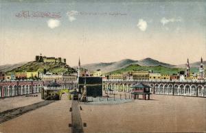 saudi arabia, MECCA MAKKAH, Holy Kaaba (1910s) Islam