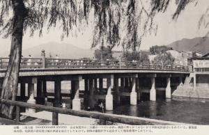 Bridge , Sanjoohashi KYOTO , Japan , 1940s