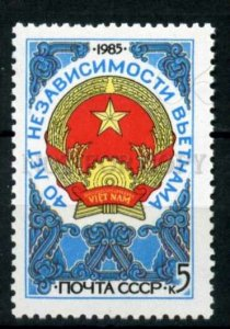 508315 USSR 1985 year Anniversary of Vietnam Independence