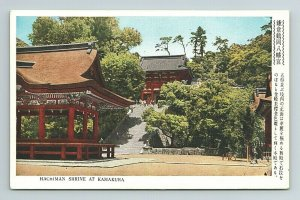 Hachiman Shrine Kamakura Japan Japanese Postcard