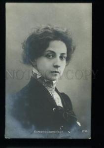 135017 KOMMISSARZHEVSKAYA Great Russia DRAMA Actress Old Photo