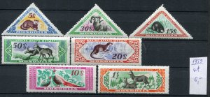265661 MONGOLIA 1959 year MNH stamps set ANIMALS peacock