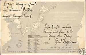 japan, TOKYO Jubilee 1877-1902, MAP postcard 1902 Stamp