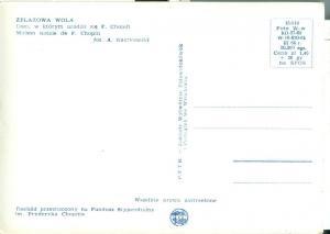 Poland, Zelazowa Wola, unused real photo Postcard